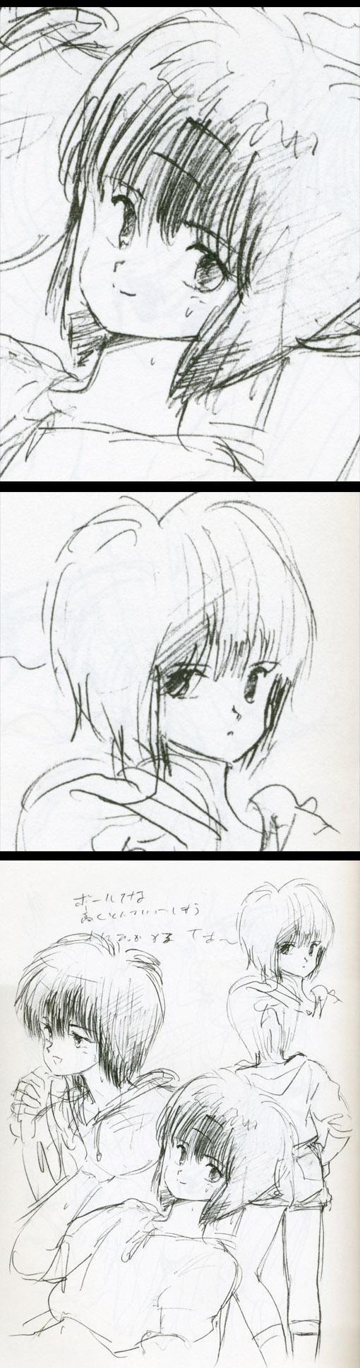 【まつもと泉】きまぐれオレンジ☆ロード【Part39】 YouTube動画>4本 ->画像>167枚
